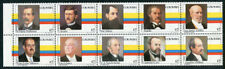 Colombia 892a-j, MNH, Famous People x2353
