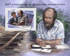 Maldives 2018 Aleksandr Solzhenitsyn writer S201808