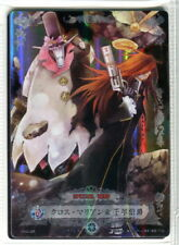 "D.Gray-man Gaming card Speciale N.10042-GR dell'espansione ""CROWN CLOWN"""
