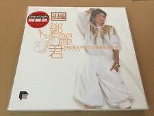 邓丽君 鄧麗君 Teresa teng  1982香港伊利沙伯体育馆演唱会ARS 3LP 限量