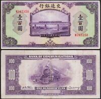 100 YUAN 1941 CHINE / CHINA - bank of communications - P162b - locomotive