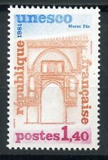 STAMP TIMBRE FRANCE NEUF SERVICE N ° 68 ** UNESCO / FEZ MAROC