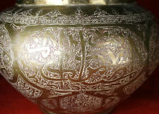 Superb Antique-Islamic-Arabic~Ornate ~ Mameluk - Cairoware Engraved Brass Vase