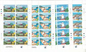 ASCENSION ISLAND MNH STAMP SHEETS 2008 RAYMOND BRIGGS CHRISTMAS SG 1020-1023