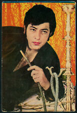 India Bollywood Vintage Post Card Of Famous  Hero Amjad Jhan