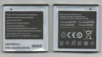 LOT 3 NEW BATTERY FOR SAMSUNG i9000 GALAXY S i897 SGH i927 CAPTIVATE GLIDE ATT