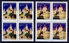 Hungary 1982 MNH 2v in Blk, Stamp Day