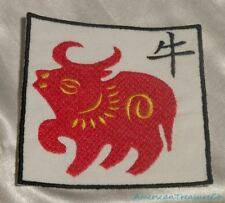 Embroidered Chinese Zodiac Astrology Horoscope Year of the Ox Bull Patch Iron On