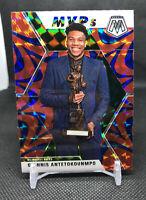 2019-20 MOSAIC REACTIVE BLUE PRIZM MVP'S GIANNIS ANTETOKOUNMPO #297 2019-20 MVP!