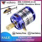 Walkera V450D03 Brushless Motor 3500KV RC Helicopter Spare Parts HM-V450D03-Z-25