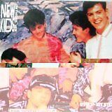 NEW KIDS ON THE BLOCK - Step by step - CD Album