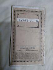 ANTIQUE CLOTH MAP OCCUPATION DIMOTIKA GREECE BALKAN WAR WWI ARTARIA WIEN