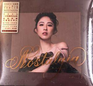 SUKIE S - 石詠莉 NOSTALGIA 2019 (CD) MADE IN GERMANY