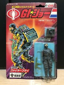 G.I JOE TAKARA Vintage 1986 HASBRO Firefly E-05 Cobra Saboteur #3