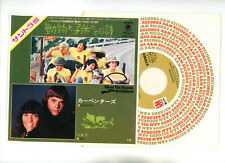 """Carpenters 7"""" Japan OST Bless the beasts and children"""