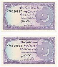 1985 Pakistan 2 Rupees (P-37) - Lot of 2 - Nice!