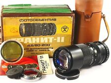 Soviet lens GRANIT - 11 (4.5/80-200 mm ZOOM) Mount: M42 + adapter - KIEV 10,15.