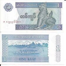 MYANMAR 1 KYAT LOTE DE 10 BILLETES