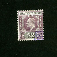 Straits Settlements Stamps # 125 VF used blue cancel Scott Value $95.00