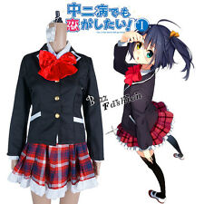 Chuunibyou Takanashi Rikka Schoold Uniform Skirt Anime Cosplay Costume Outfit