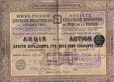 Russia 1898 South Russian Dnieper Metallurgical Company Warsaw 250 roub coupons