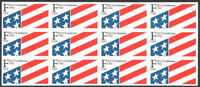 SC#2522a - (29c) F Rate Pane of 12 MNH Never Folded