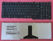 CLAVIER QWERTY ARABE TOSHIBA Satellite P300 MP-06876A0-930 MP-06876A0-6988 Noir