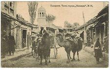 Camel Transport on Street, Mahkama Area in Tashkent, Russian Central Asia,1910s