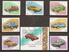 Laos SC # 797-804 Automobiles . Precancel. MNH