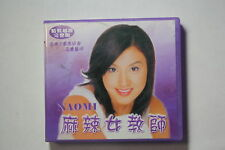 Spicy woman teacher (Japanese drama) ☆ VCD IMPORTED SET OF 8 DISC
