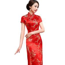 NE_ Women Traditional Blossom Chinese Long Cheongsam Bridesmaid Evening Dress