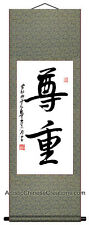 Chinese Art Wall Decor Original Chinese Calligraphy Scroll - Respect