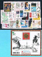 MONACO - Timbres Année 2010 N° 2719 à 2756 Neufs**