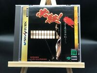 Hissatsu! (sega saturn,1996) from japan #3416