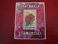 ASIA - 1989 GIFT PLANTS - MINISHEET - UNMOUNTED USED - EX. CONDITION