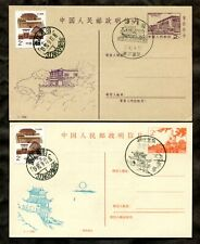 p855 - CHINA 1990 Lot of Two Postal Cards. Uprated