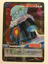Dragon Ball Card Game Prism D-547