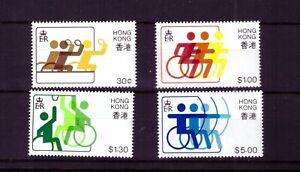 Hongkong Mi-Nr. 404/7 - postfrisch - mit Basketball, Bogenschießen