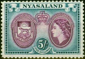 Nyasaland 1953 5s Purple & Prussian Blue SG185 Fine Mtd Mint