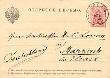 LATVIA 1885 Russia-GA 3 K. w. CDS DORPAT to MARKIRCH in Alsace, early FORERUNNER