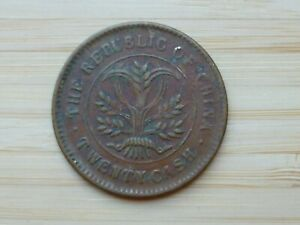 The Republic Of China Twenty Cash Coin 1919