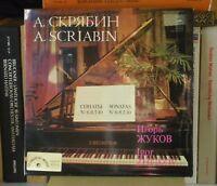 Scriabine Scriabin Sonates Piano 5, 6, 8 & 10 Igor Joukov / Zhukov LP & CV NM