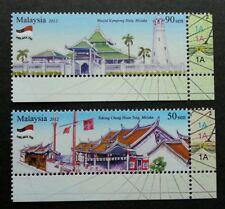 Melaka 750 Years Malaysia 2012 Temple Palace Tourist Place (stamp plate) MNH