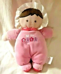 "Prestige My First Doll Pink Soft Plush Baby Toy Rattle Brown Hair 9"" Tall"