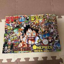 Weekly Shonen JUMP 2021 3-4 & 5-6 ONE PIECE episode 999 & 1000 with poster Manga