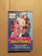 Maha Shaktishaali - Anand Milind - Rare Bollywood Cassette - Prism 1st Edition