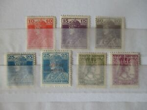 Hungary Stamps - 1 - France Inverted Overprint - Small Collection - E10