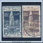 1912 Italia Regno Serie Campanile S. Marco n. 97/98 Usati