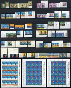 Ryukyu 1952-1971 Tuberculosis TBC 125x seals collection perf+imperf MH/MNH OG