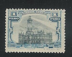 ube39 Mexico 1917 Sc# 627 Veracruz Lighthouse  MNH print on back ERROR